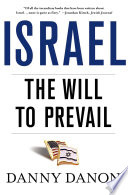 Israel  The Will to Prevail