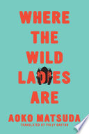 Where the Wild Ladies Are Book PDF