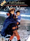 New York Magazine book