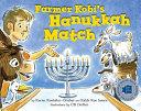 Farmer Kobi s Hanukkah Match