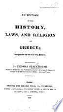 An Epitome of the History  Laws  and Religion of Greece