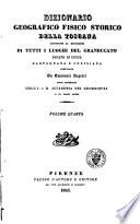 Dizionario geografico fisico storico della Toscana contenante la descrizione di tutti i luoghi del granducato  ducato di Lucca  Garfagnana e Lunigiana