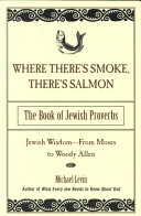 Where There s Smoke  There s Salmon