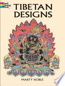 Tibetan Designs