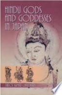 Hindu Gods and Goddesses in Japan