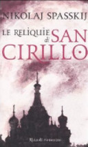 Le reliquie di san Cirillo