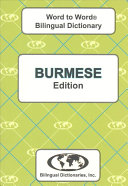 Burmese Word to Word Bilingual Dictionary