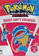 Pokemon Advanced Battle  Vol  4