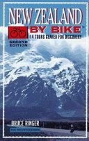 New Zealand by Bike