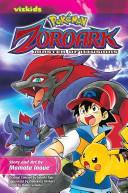 Ebook Pokémon: Zoroark: Master of Illusions Epub Hideki Sonoda Apps Read Mobile
