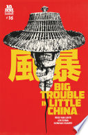 Big Trouble in Little China  16
