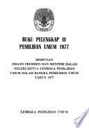 Himpunan pidato Presiden dan Menteri Dalam Negeri