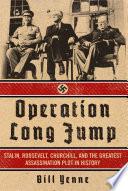 Book Operation Long Jump