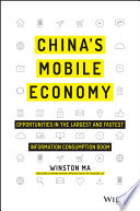 China S Mobile Economy : digital economy in china that are, by nature,...