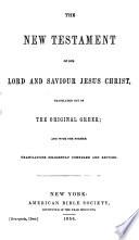 El Nuevo Testamento Version Revisada Por La Sociedad Americana De La Biblia Edicion Esteriotipica The New Testament Etc Span Eng