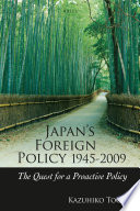 Japan S Foreign Policy 1945 2009