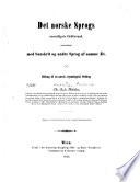 Det norske Sprogs vaesentligste Ordforraad, sammenlignet med Sanskrit og andre Sprog af samme Aet