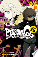 Persona Q: Shadow Of The Labyrinth Side: P4 3 : persona 3's specialized extracurricular execution...