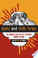 Spies and Holy Wars