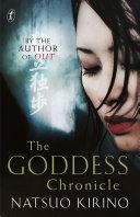 Ebook The Goddess Chronicle Epub Natsuo Kirino Apps Read Mobile