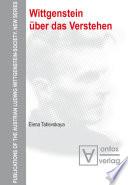 Wittgenstein über das Verstehen