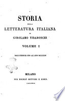 Storia della letteratura italiana di Girolamo Tiraboschi