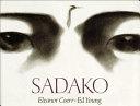 Sadako book