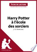 illustration Harry Potter à l'école des sorciers de J. K. Rowling (Fiche de lecture)