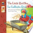 Little Red Hen  Grades PK   3