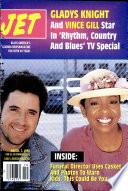 Mar 7, 1994
