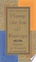 I Sweep the Sun Off Rooftops Book PDF
