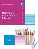 Didáctica de la Educación Infantil (2018)