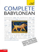 Complete Babylonian Beginner to Intermediate Course