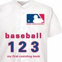 Major League Baseball 123