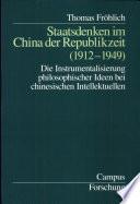 Staatsdenken im China der Republikzeit (1912-1949)