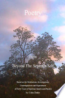 Poetry from Beyond the Separate Self