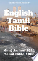English Tamil Parallel Bible