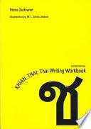 Khian Thai