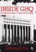 Inside Ghq