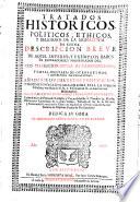 Tratados historicos, politicos, ethicos y religiosos de la monarchia de China
