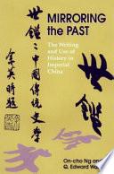 Ebook Mirroring the Past Epub On Cho Ng,Q. Edward Wang Apps Read Mobile