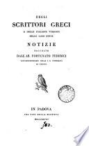 Degli scrittori greci e delle italiane versioni delle loro opere  notizie