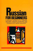 RUSSIAN FOR BEGINNER