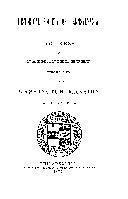 ADDRESS OF NATHANIEL BURT, FEBRUARY 12, 1875 ON THE WASHINGTON MANSION IN PHILADELPHIA