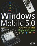 Windows Mobile 5.0 beginner's book of Windows mobile application development