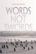 Words Not Swords Book