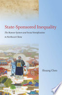 State Sponsored Inequality