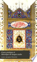 Cours pratique et th  orique de langue arabe