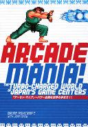 Arcade Mania