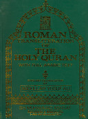 Roman Transliteration of the Holy Quran